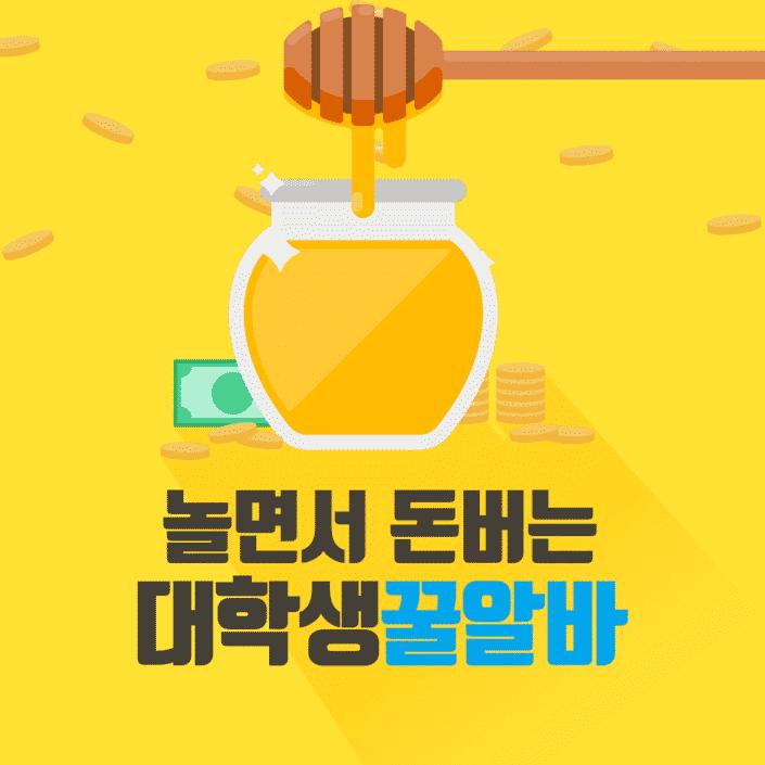 강남베스트-레깅스룸-셔츠룸-꿀알바
