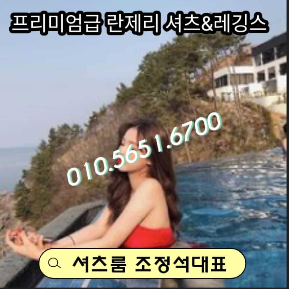 강남어게인 조정석대표