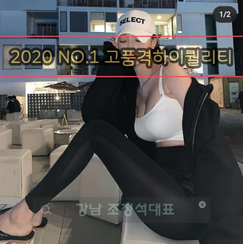 강남룸싸롱 모델 사진 4