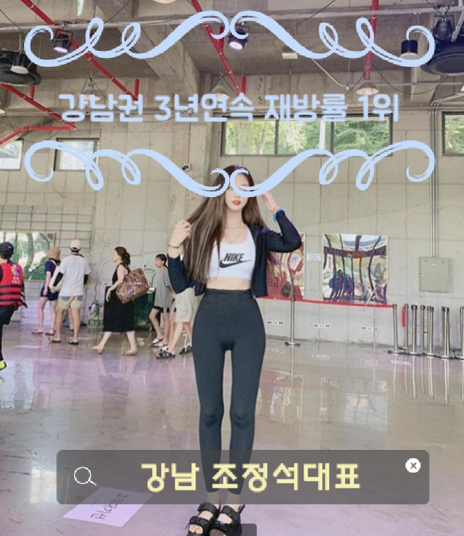 강남셔츠 룸 1등매니져 사진 1