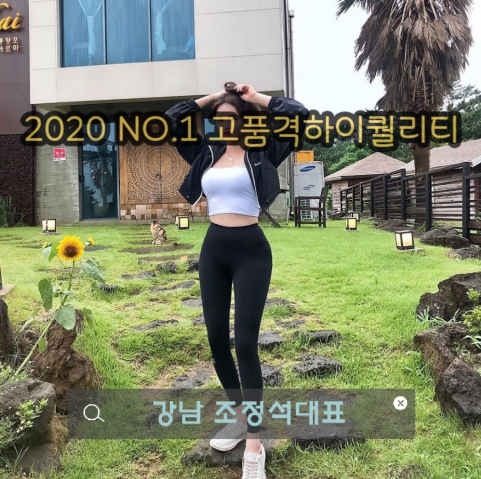 강남셔츠 룸 1등매니져 사진 4