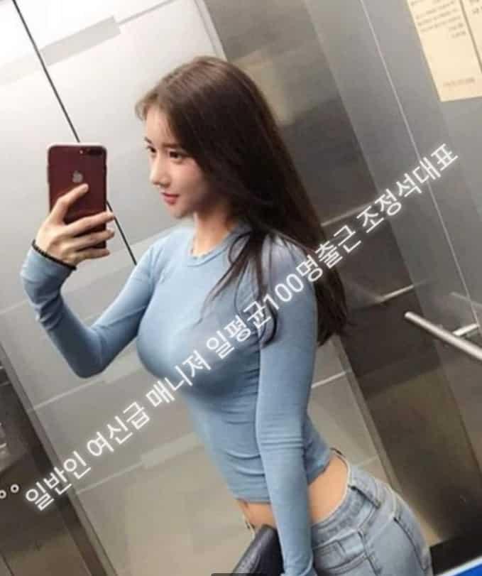 강남룸싸롱 모델 사진 1