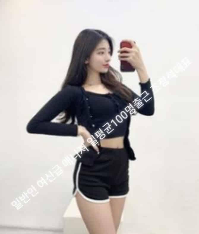 강남셔츠 룸 1등매니져 사진 9